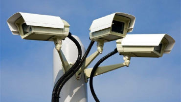 Surveillance Security Systems